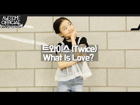 나하은 (Na Haeun) - 트와이스 (Twice) - What Is Love? 댄스커버