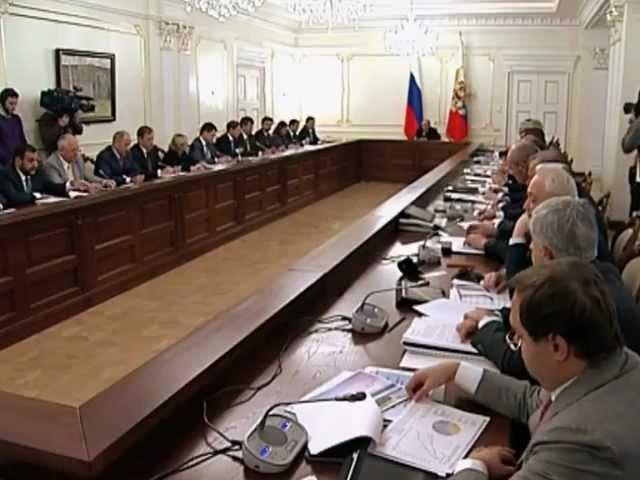 Заседание Совета по модернизации экономики России