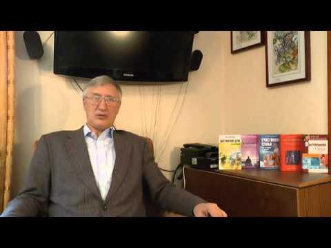 Психолог Сергей Ключников  Тест на проверку наличия мышечных зажимов