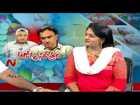 Tips to Get Rid of Diabetes By Veeramachaneni Ramakrishna Rao | Veeramachaneni Diet Plan | NTV