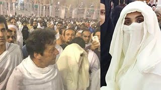 Imran khan performing Umrah with his wife bushra maneka and zulfi bukhari