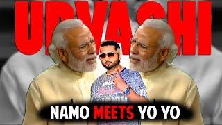 Urvashi Yo Yo Honey Singh Ft. Narendra Modi Vs Rahul Gandhi PM Modi Funny Dance Honey Singh