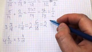 Задача №271. Математика 6 класс Виленкин.