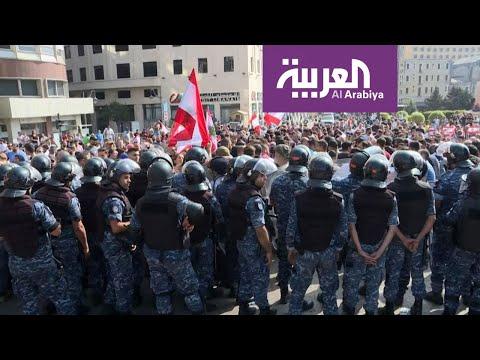 وكالة الإعلام اللبنانية: المتظاهرون دعوا إلى التظاهراليوم بكثافة  - نشر قبل 31 دقيقة