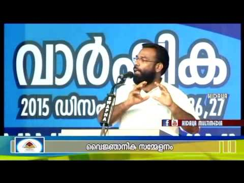 A.A.C Valavannur | Knowledge Conference |  Speech | Shareef Melethil
