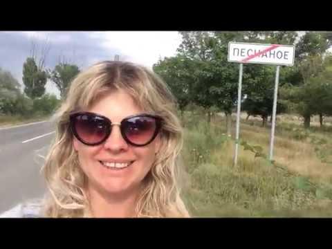 КРЫМ. Лето-2018. Песчаное. Хороший широкий пляж!!! 8.07.2018