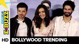 Shraddha Kapoor and Shahid Kapoor at a trailer launch   Bollywood News   ErosNow eBuzz