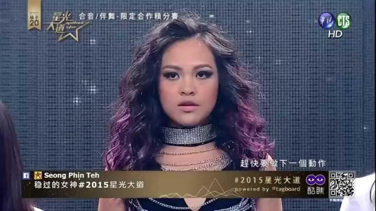 宋楚琳 - Express - YouTube