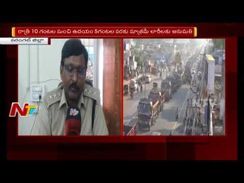 NTV Effect: Warangal District Officers Respond on Sand Lorries    NTV