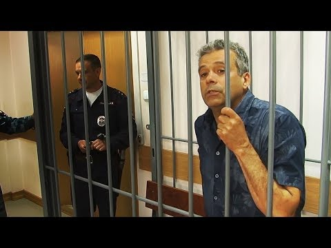 Сюжет ТСН24: Главе Новомосковска Вадиму Жерздеву грозит четыре года лишения свободы