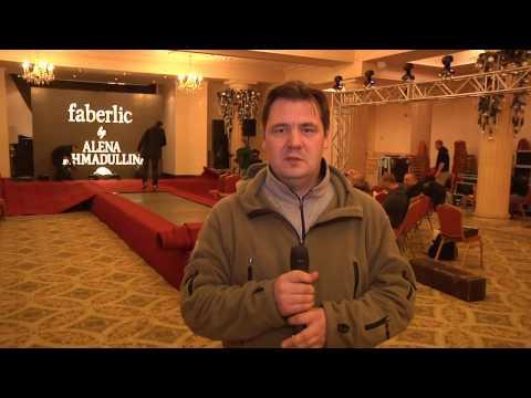 Vlog: Faberlic Fashion Одесса 2016