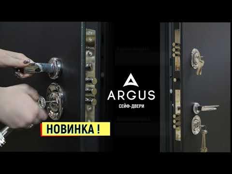 Две врезные броненакладки входной двери Аргус