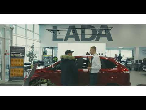 Видеоэкскурсия в автосалон Лада Lada Дав-Авто Пермь