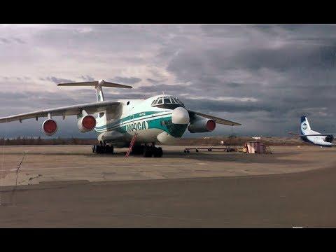 Летим в Мирный на Пустом Боинге : Новосибирск - Мирный (2 часть)