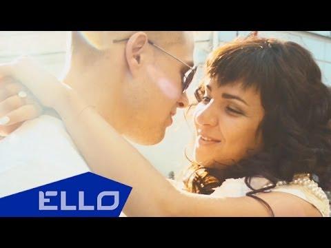 Юлия HOLOD - Замуж / ELLO UP^ /