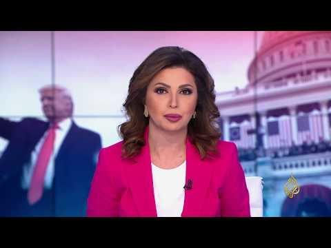 النافذة الثانية بمناسبة مرور عام على تولي دونالد ترمب رئاسة الولايات المتحدة 19/1/2018  - نشر قبل 5 ساعة