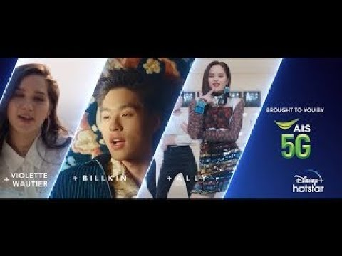 Disney song - บิวกิ้น วี แอลลี่ | Disney+ Hotstar Thailand