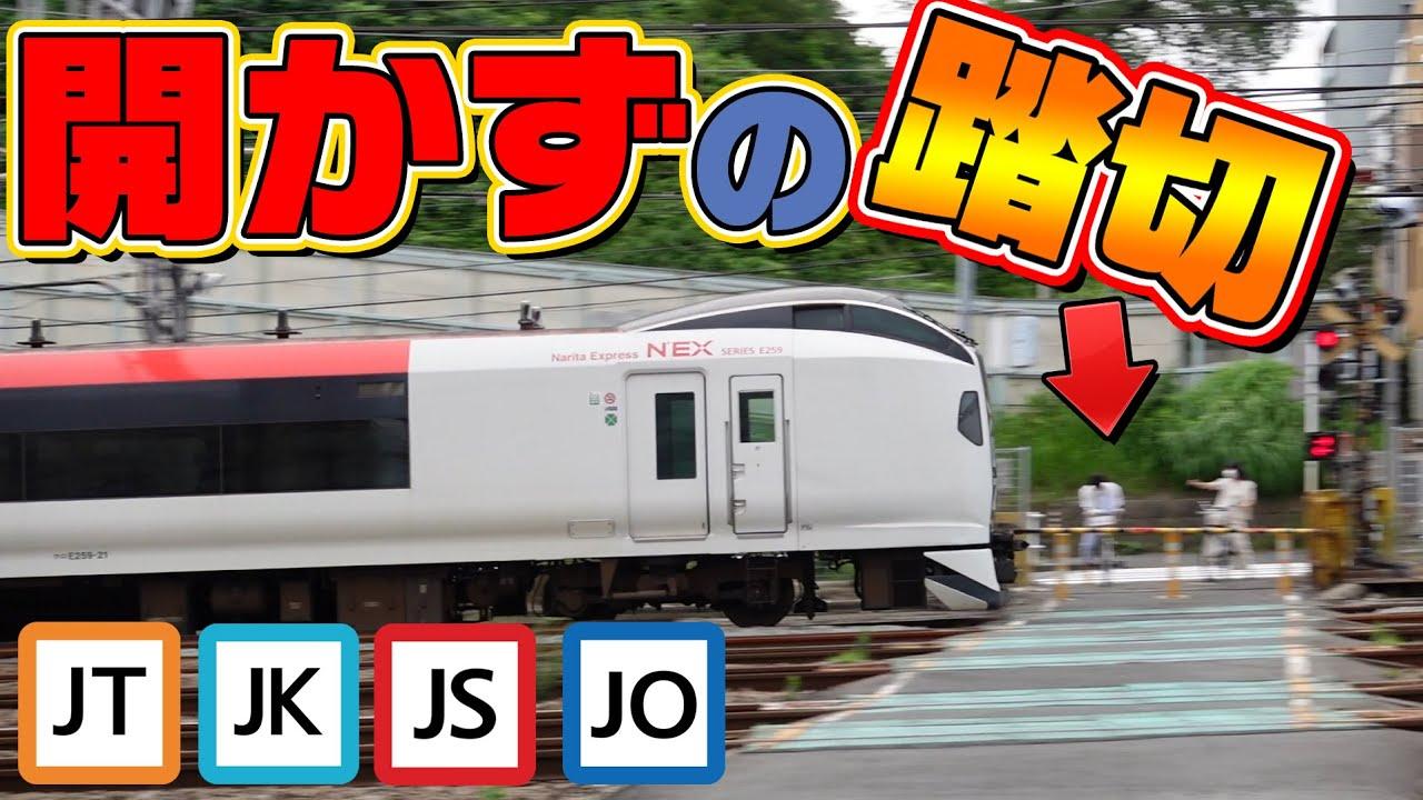 【ずっと開かない】いっぱい電車が見えるJRの踏切が何分で開くか計測してみた結果...まさかの!!