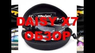 DAISY X7. Тактические очки. Обзор