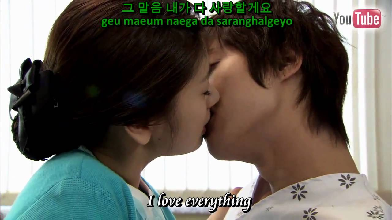 """Download [FMV] Playful Kiss OST - """"Have I Told You"""" by HowL (Kor + Eng Sub)"""