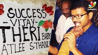 Vijay and Atlee celebrate 'Theri' Success