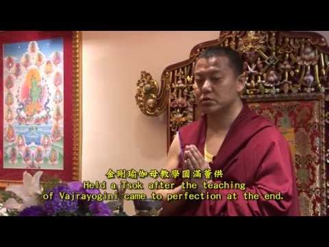 H E  Shabdrung Rinpoche hosted the Tsok of Vajrayogini on May 9, 2014