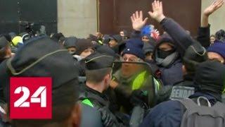 'Желтые жилеты' под 'Марсельезу' прорвали кордон парижской полиции - Россия 24