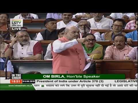 HM Shri Amit Shah's reply on The Jammu & Kashmir Reorganisation Bill, 2019 in Lok Sabha
