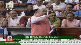 HM Shri Amit Shah's reply on The Jammu & Kashmir Reorganisation Bill, 2019 in Lok Sabha
