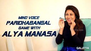 Mind Voice Paridhabangal Game with - Raja Rani Semba | Alya Manasa