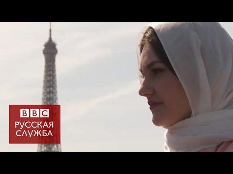 Париж: исламская мода и споры о ней