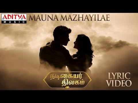 Mauna Mazhaiyilae Lyrical | Nadigaiyar Thilagam Songs | Keerthy Suresh | Dulquer Salmaan
