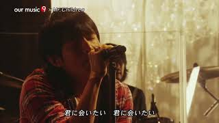 Mr.Children 常套句