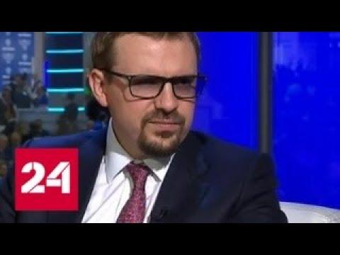 """Владимир Верхошинский: """"Альфа-банк"""" стремится стать лучшим в стране - Россия 24"""