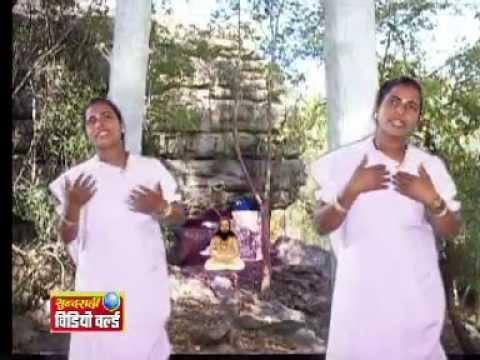 Ban Ke Tor Pujari - Satnam Charo Dharm - Bhagvati Tandeshwari - Chhattisgarhi Song