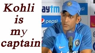 Virat Kohli is my captain, says Dhoni; Watch Video   Oneindia News