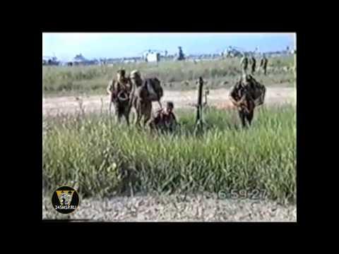 Чечня. 56 Десантно - Штурмовой Полк (2001г.) - 2 часть