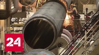 Эксперт: газовый трубопровод через Украину больше неконкурентоспособный. 5-я студия - Россия 24