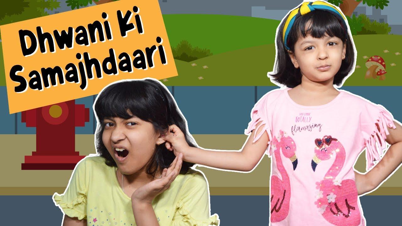 Dhwani Ki Samajhdaari | Family Comedy Show | Family Suspense Story | Cute Sisters