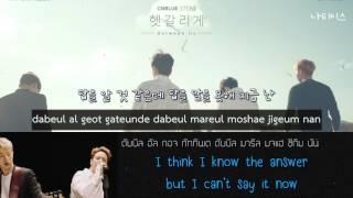 CN BLUE _ Between Us(헷갈리게) - [Sub Eng/Th]