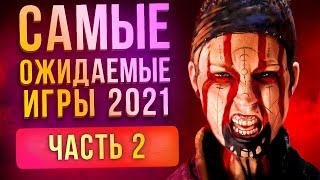 Самые ожидаемые игры 2021 года. Часть 2 // Diablo 4, Hellblade II, King's Bounty 2 и другие