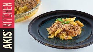 Gluten free mac 'n' cheese | Akis Petretzikis Kitchen