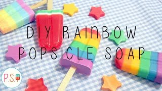 PopSicle Rainbow Soap DIY
