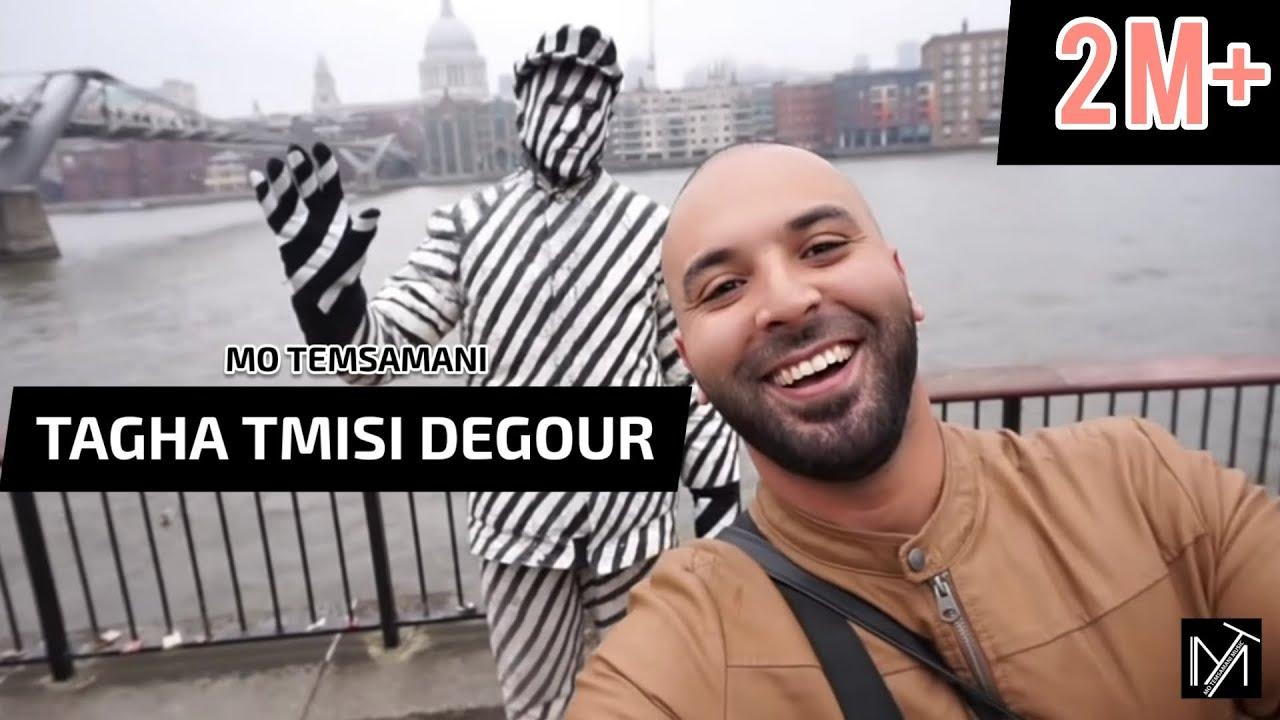 MO TEMSAMANI - TAGHA TMISI DEGOUR (PROD. Fattah Amraoui)[Clip Selfie]