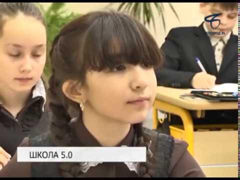 В 50-й школе Белгорода дети приступили к занятиям сразу по завершении карантина