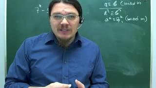 Занятие 2  Сравнение по модулю