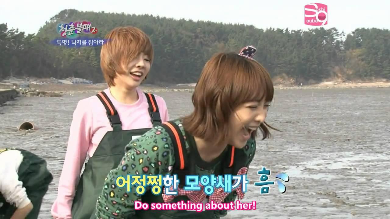 IY S2 EP 02 - Sunny & Hyoyeon [2011.11.19] (en)