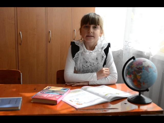 Изображение предпросмотра прочтения – АлинаШершнева читает произведение «Утро в горах» Ф.И.Тютчева
