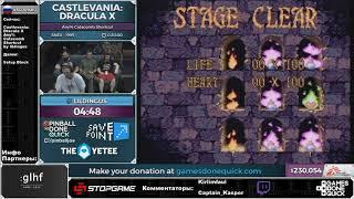 SGDQ 2016 Castlevania  Dracula X Russian Restream