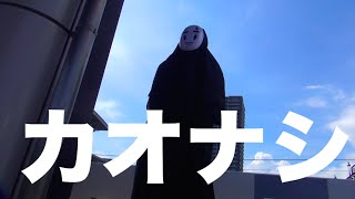 ターゲットのダイチさん:https://www.youtube.com/user/daichibeatboxe...